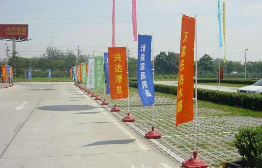 桂林注水道旗出租